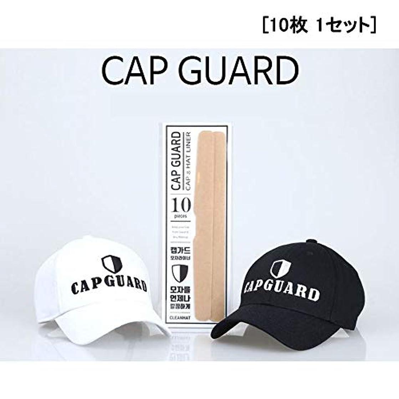 デンマーク語計器アコー【クリーンキャップ]帽子汗吸収パッド/接着良く、より長く良いCAP GUARD 10枚 1SET /280 X30jmm(4g)/汗の吸収力も優れた帽子ライナー[並行輸入品] (10枚 1セット)