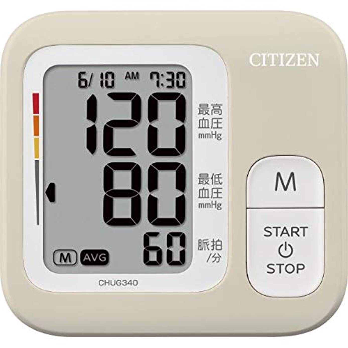 横に市民権鰐シチズン 上腕式血圧計 エディオンオリジナル ベージュ CHUG340