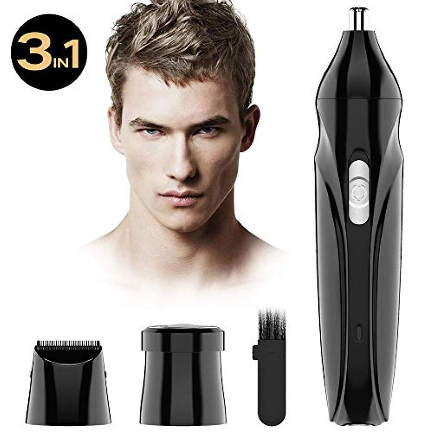 朝食を食べる休憩するたまに男性と女性の女性のための鼻毛トリマー眉毛トリマー3 in 1プロの充電式LEDライトウェット/ドライ