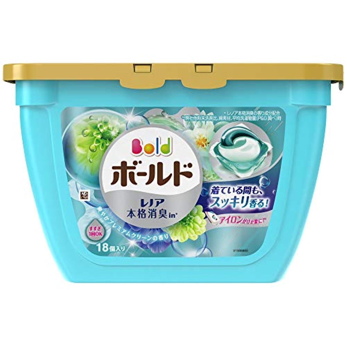 回復自慢はっきりしないボールド 洗濯洗剤 ジェルボール3D 爽やかプレミアムクリーンの香り 本体 18個