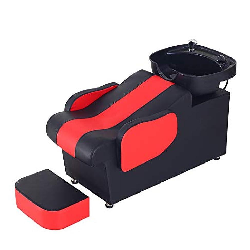 マーチャンダイザー空気ナースシャンプーチェアバックウォッシュボウルユニットステーション理髪店スパサロン機器理髪シンクシンク椅子
