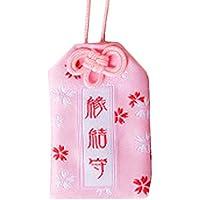 日本のスタイルの祝福バッグのハンドバッグアクセサリー車飾りの飾り #17