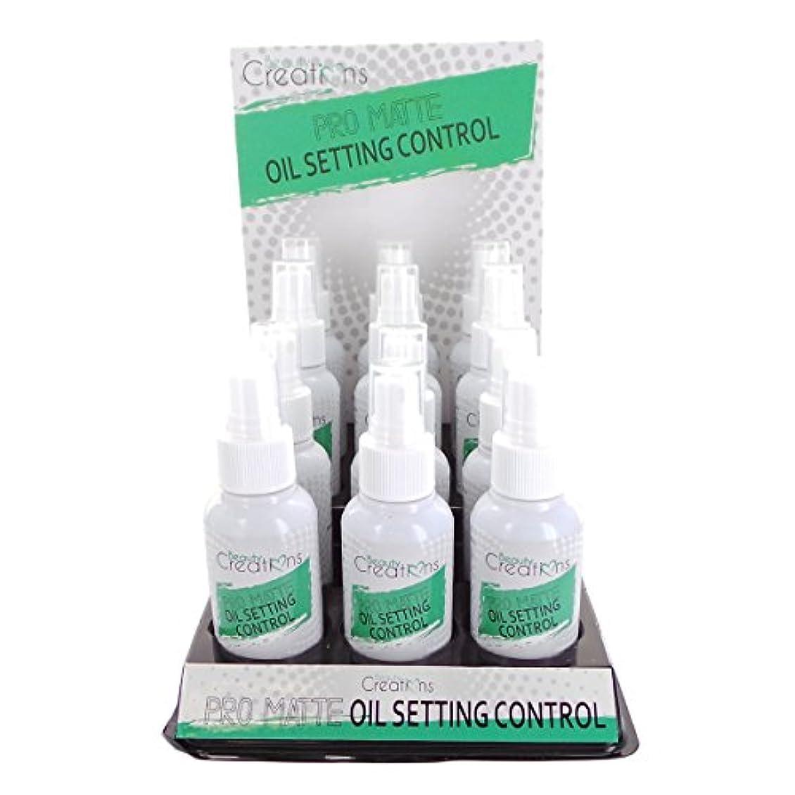 大量いらいらさせる真鍮BEAUTY CREATIONS Pro Matte Oil Control Setting Spray Display Set, 12 Pieces (並行輸入品)