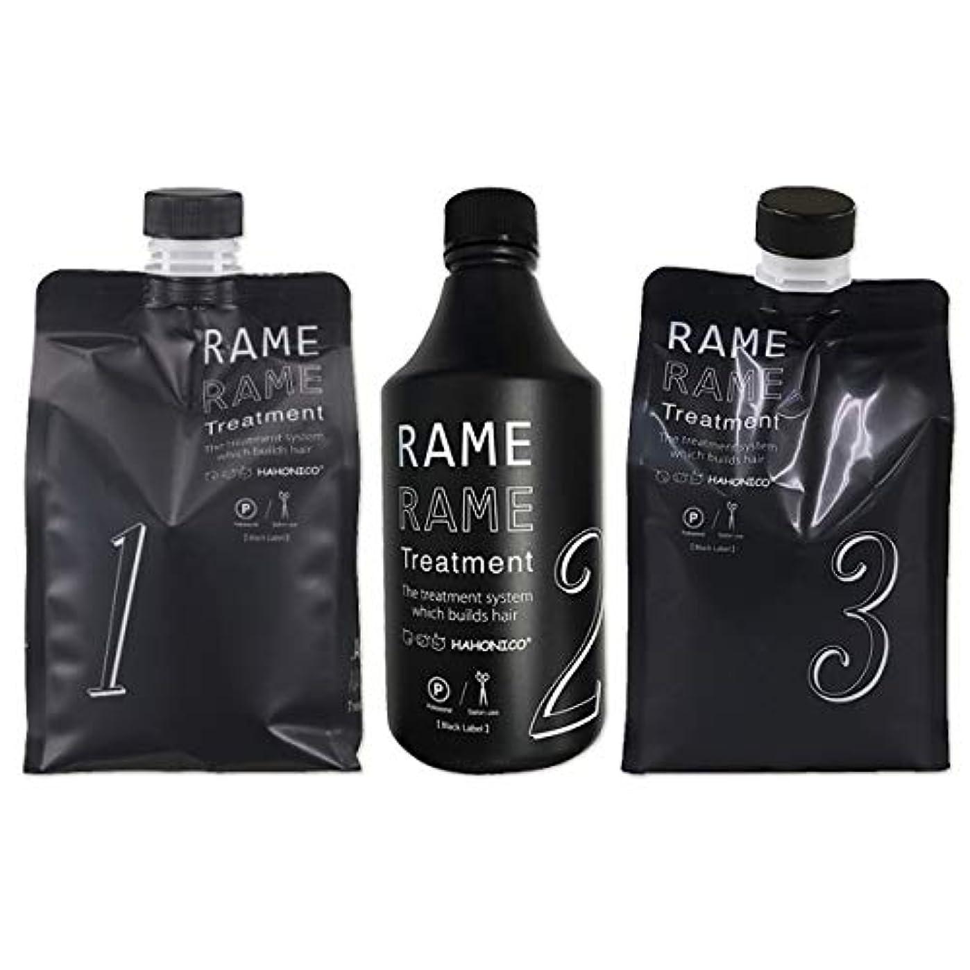 作者セットする魅了するハホニコ ザラメラメ ブラックレーベル No.1 1000g + No.2 ガンマー 500mL + No3. 1000g セット