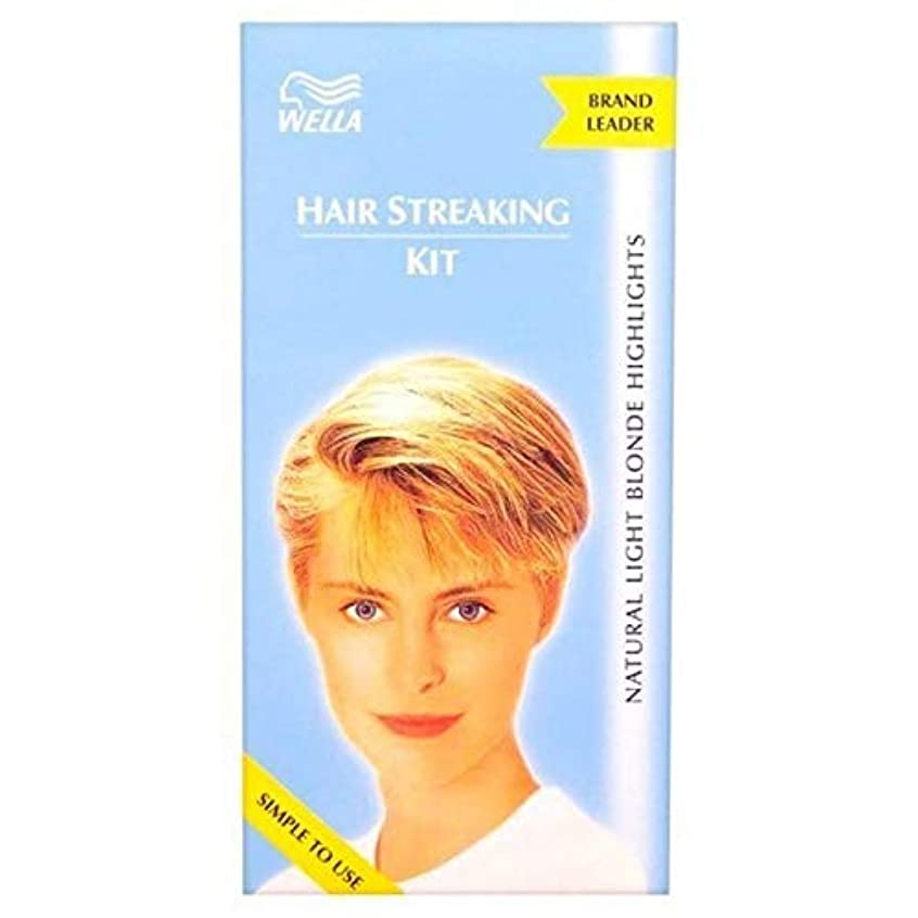 有罪独特の津波[Wella ] ウエラ毛ストリーキングキットライトナー - Wella Hair Streaking Kit Lightner [並行輸入品]