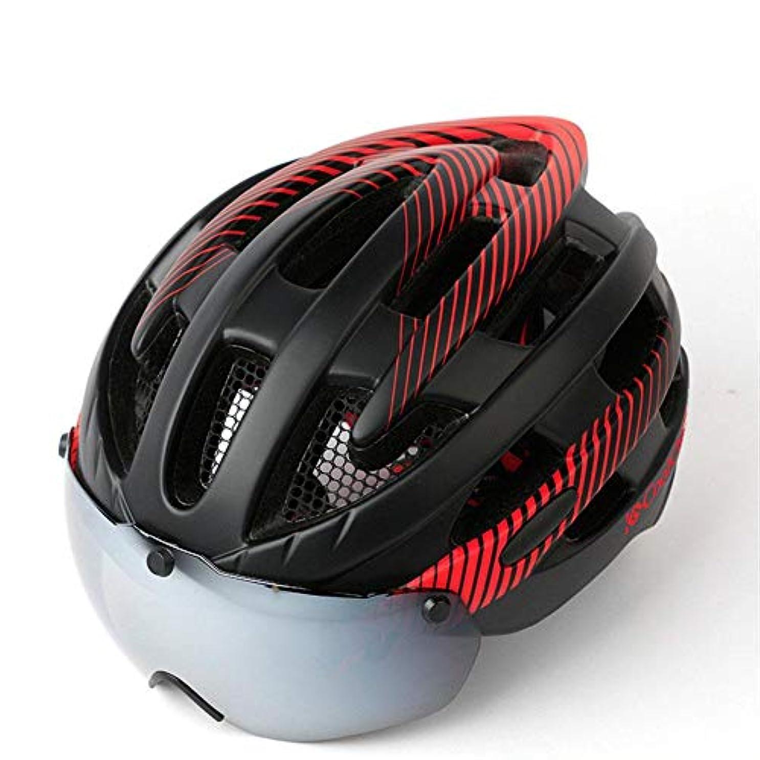 日帰り旅行に手入れ注目すべきSunborui 大人用自転車ヘルメット サイクルヘルメット ロードバイクヘルメット ゴーグル付き LEDライト付き 超軽量 サイズ調整 頭守る 男女兼用