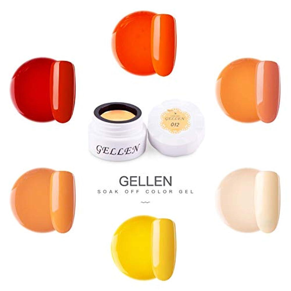 ラグダンプ建物Gellen カラージェル 6色 セット[オレンジ系]高品質 5g ジェルネイル カラー ネイルブラシ付き