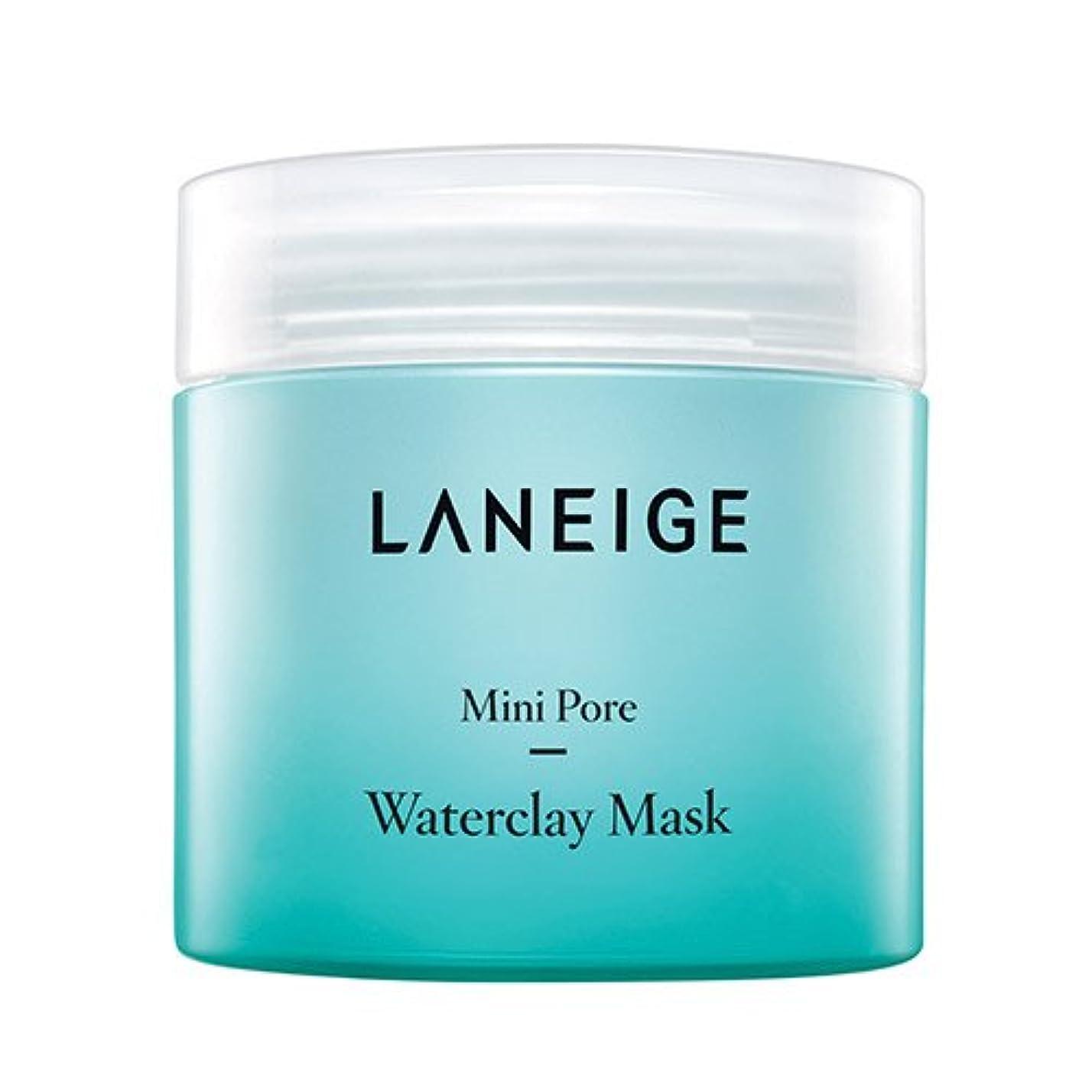 変色する永久傀儡ラネージュ Mini Pore Waterclay Mask 70ml/2.37oz並行輸入品