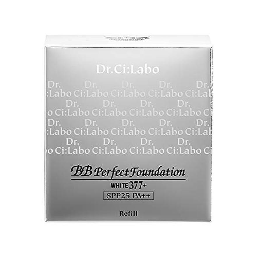 変装した富豪腐ったドクターシーラボ BBパーフェクトファンデーション ホワイト377プラス レフィル ナチュラル1