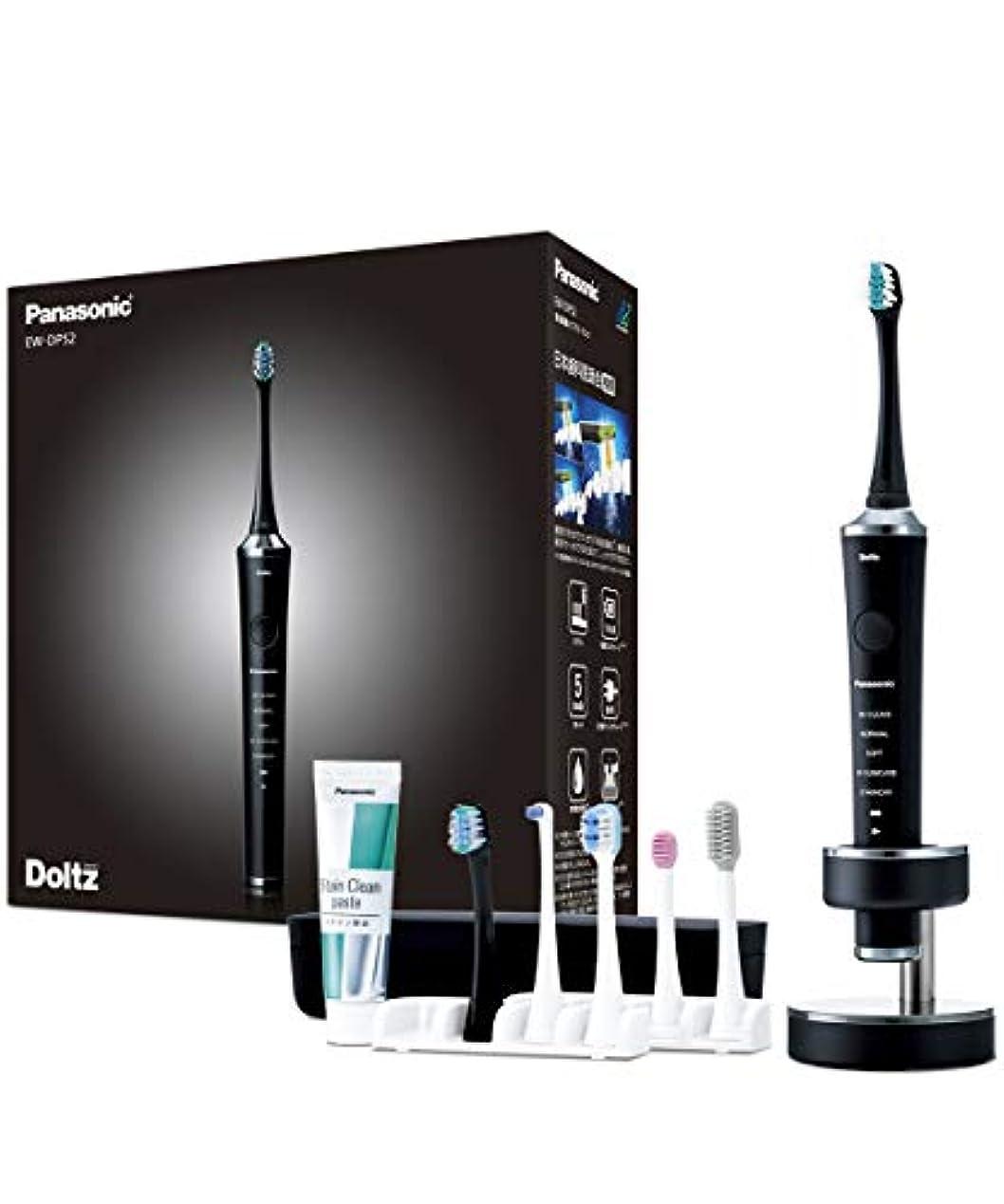 立場技術コショウパナソニック 電動歯ブラシ ドルツ 黒 EW-DP52-K