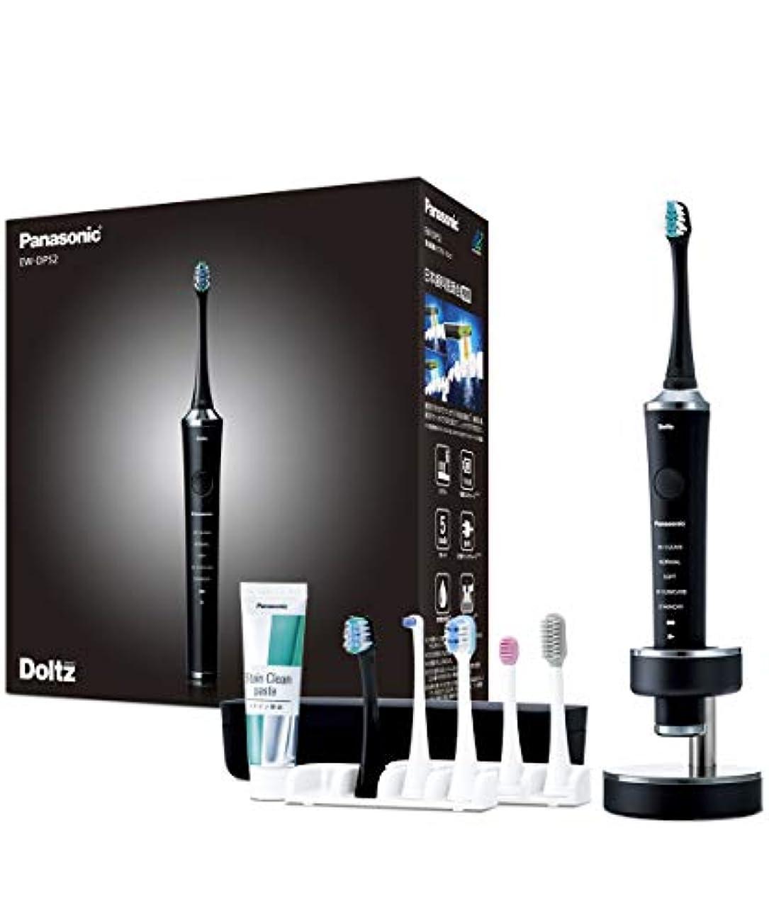 ペア容器浴室パナソニック 電動歯ブラシ ドルツ 黒 EW-DP52-K