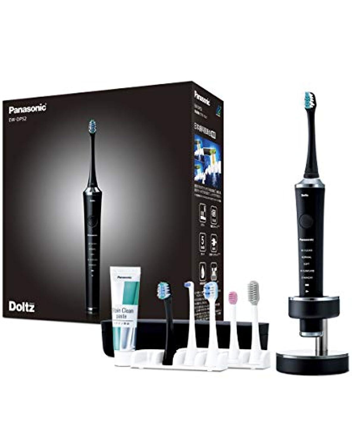 においたくさんの機構パナソニック 電動歯ブラシ ドルツ 黒 EW-DP52-K