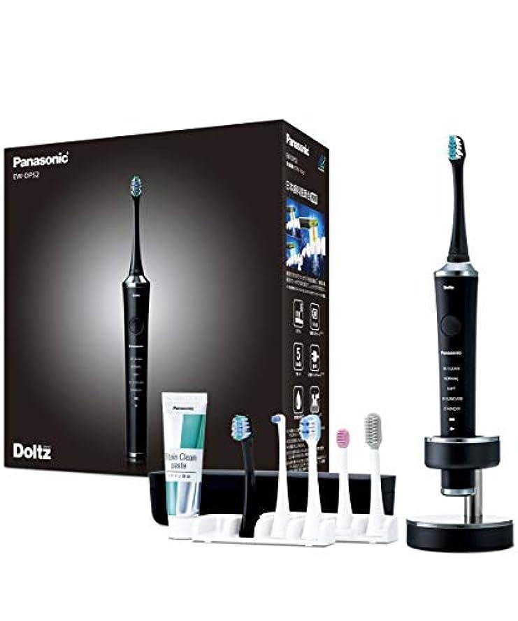 支援する決済カウンタパナソニック 電動歯ブラシ ドルツ 黒 EW-DP52-K