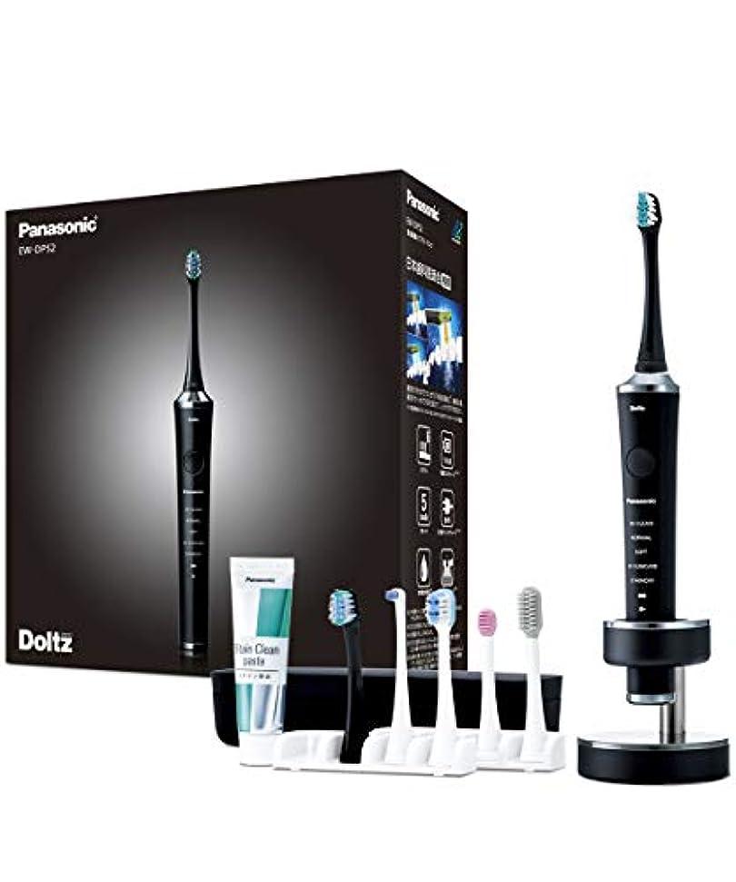発信通知するシャープパナソニック 電動歯ブラシ ドルツ 黒 EW-DP52-K