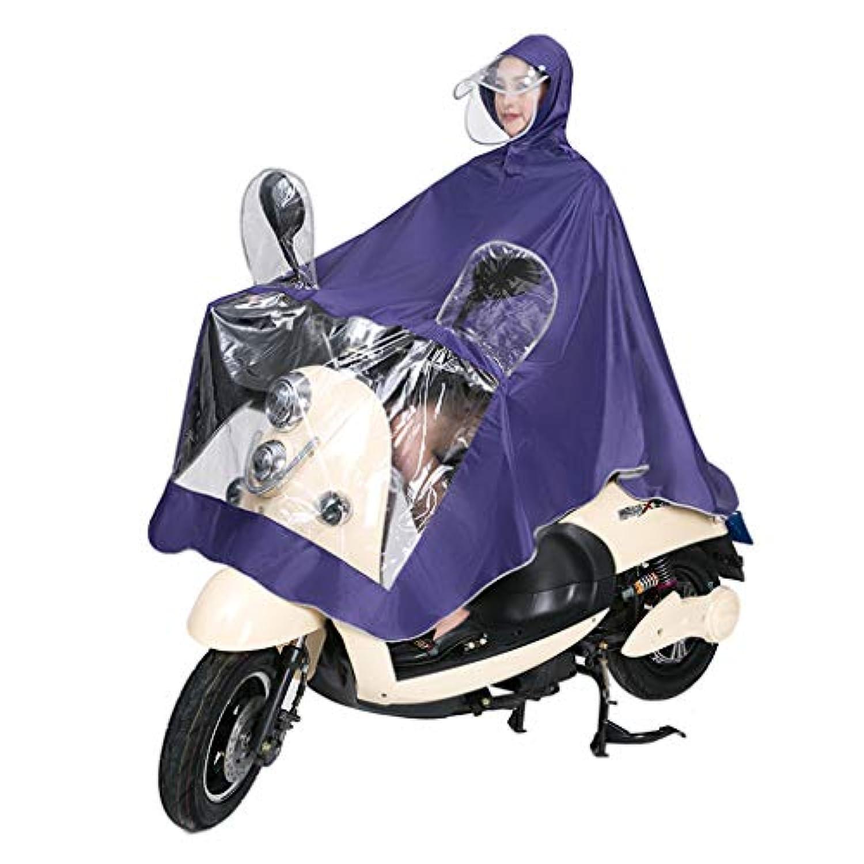 WY レインコート、フード付きライディングクロークレインコート耐候性ポンチョオートバイの厚さレインカバー 屋外 (色 : Purple, サイズ さいず : XXXL)