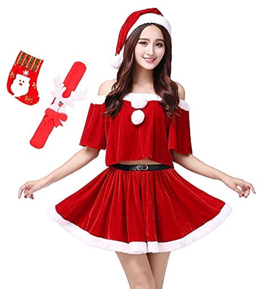 キャンペーンコーナーマングルVeamor レディース 超かわいい ワンピース セクシー サンタ ミニワンピ 衣装 クリスマス コスプレ トップス スカート 帽子 3点 セット 靴下おまけ