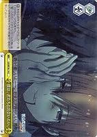 ヴァイスシュヴァルツ 僕は、君たちと出会いたい。 コモン LB/WE18-14-C 【アニメ「リトルバスターズ~Refrain~」】