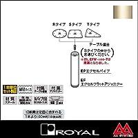 e-kanamono ロイヤル テーブル脚 エクセルフレームフラット木部タイプセット50φ EFW-50-R/S/T ~770mm Aニッケルサテン 角座(100mm)