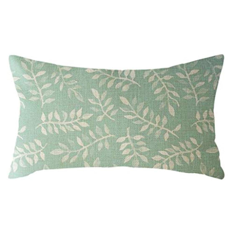 甘やかすメニューリビジョンLIFE 椅子クッションミニマ幾何学的な枕リネン (30 センチメートルの x 50 センチメートル) クッションプリント緑の木春家の装飾 cojin ソルレドンド クッション 椅子