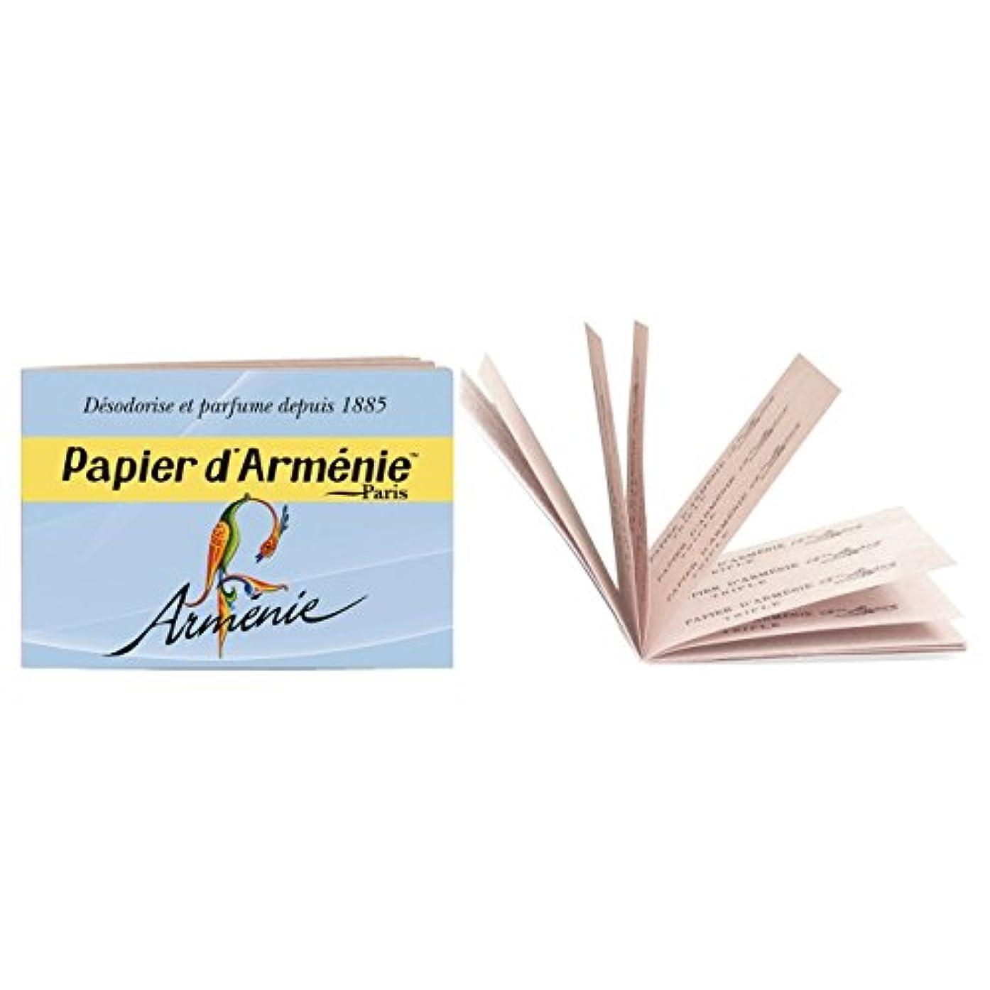破壊的ずらす助手Papier d'Arménie パピエダルメニイ アルメニイ 紙のお香 フランス直送 [並行輸入品]