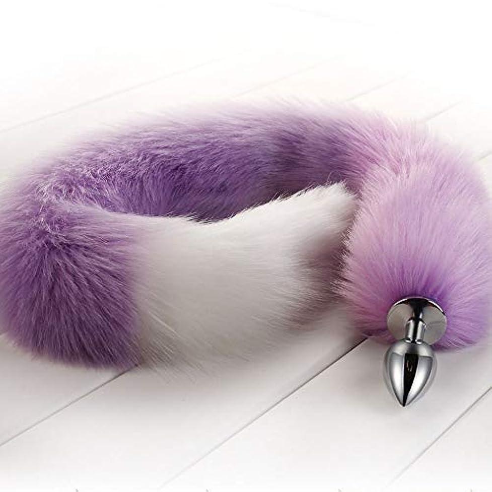 信頼できる添加あたたかいSportgosto 78センチ人工毛アナルプラグテールカップルのセックスのおもちゃアナルプラグキツネの尾 (サイズ : M)