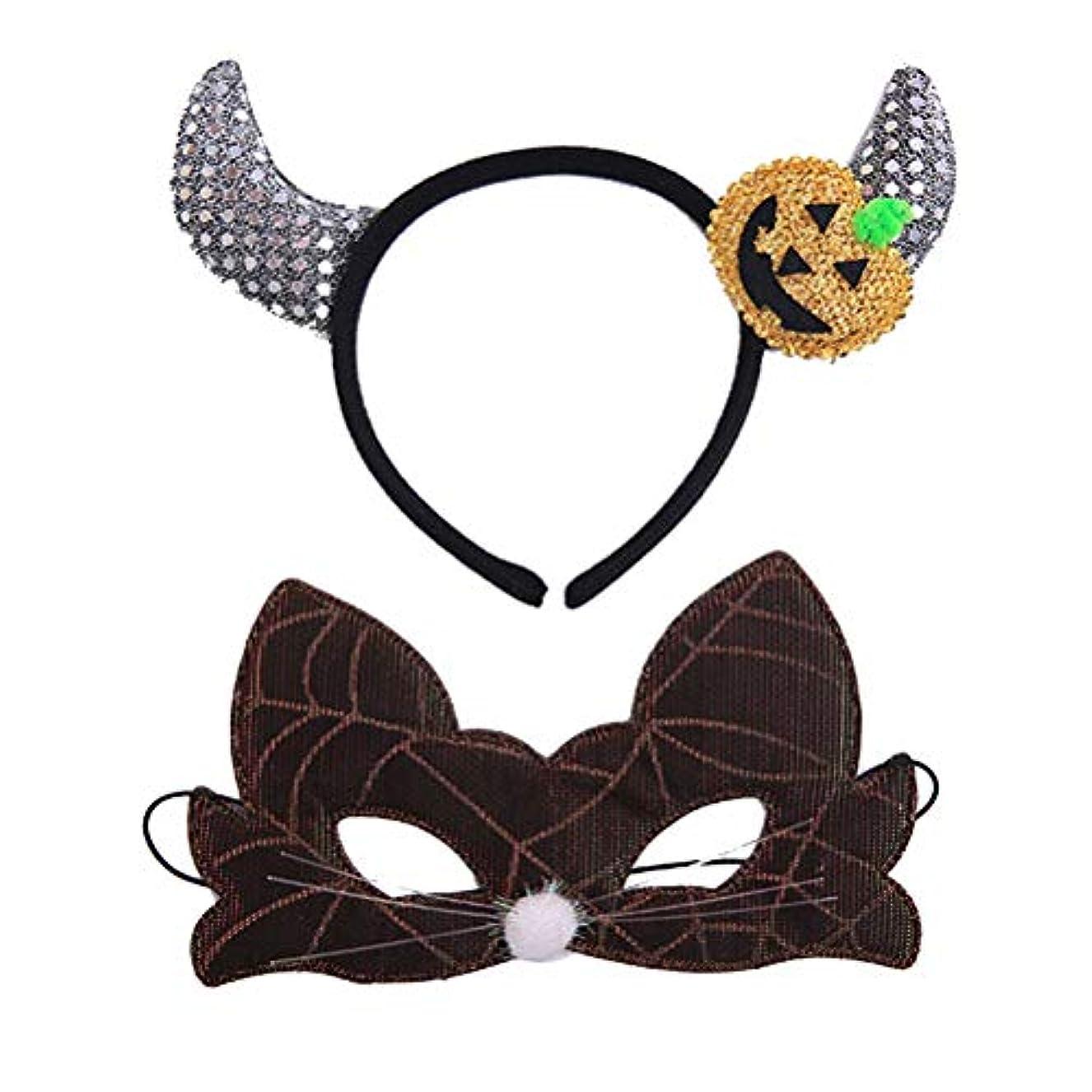 おなじみの玉ねぎ父方のBESTOYARD ハロウィーン悪魔ホーンヘッドバンドとアイマスク子供コスプレホーンヘッドギアドレスアップパーティー衣装(2セット)