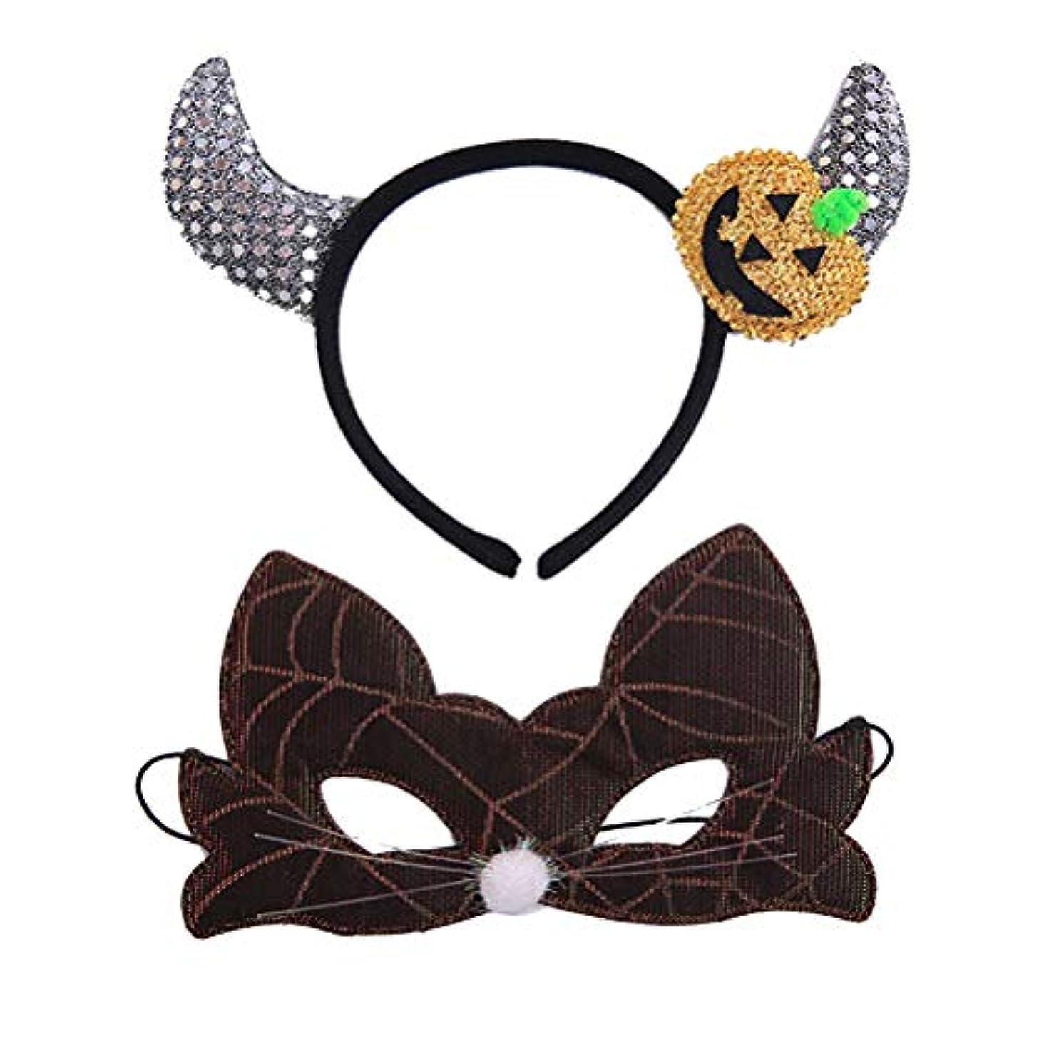 恵みオゾン装備するBESTOYARD ハロウィーン悪魔ホーンヘッドバンドとアイマスク子供コスプレホーンヘッドギアドレスアップパーティー衣装(2セット)