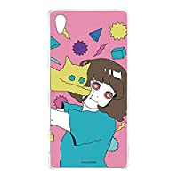 hare. Xperia Z5 501SO ケース クリア TPU プリント ねこD (hr-009) スリム 薄型 WN-LC106583