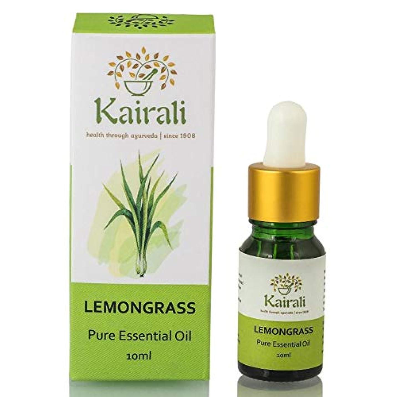旋回家畜展開するカイラリ エッセンシャルオイル レモングラス 10ml(天然100%精油)Kairali アロマオイル
