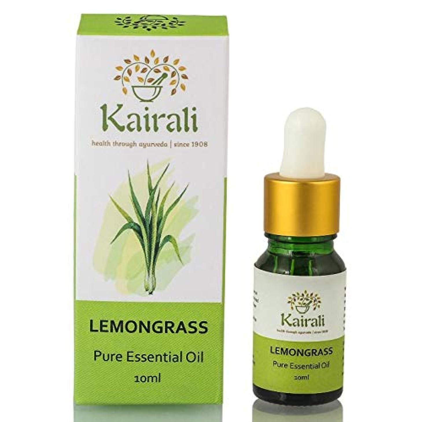 荒廃する究極の臭いカイラリ エッセンシャルオイル レモングラス 10ml(天然100%精油)Kairali アロマオイル