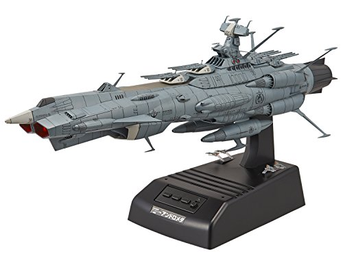 Space battleship Yamato 2202 Earth Federation Andromeda class most ship Andromeda movie effect Ver. 1 / 1000 scale color plastic model