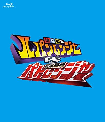 快盗戦隊ルパンレンジャーVS警察戦隊パトレンジャー Blu-ray COLLECTION 3