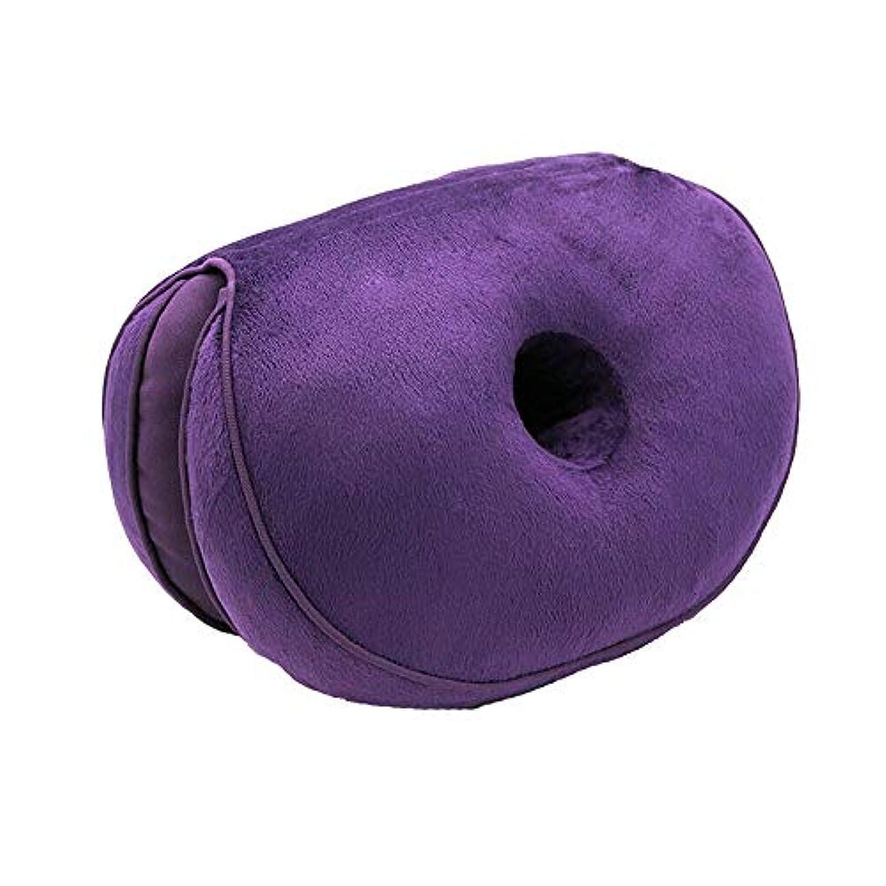 LIFE 新デュアルシートクッション低反発ラテックスオフィスチェアバックシートクッション快適な臀部マットパッド枕旅行枕女性女の子 クッション 椅子