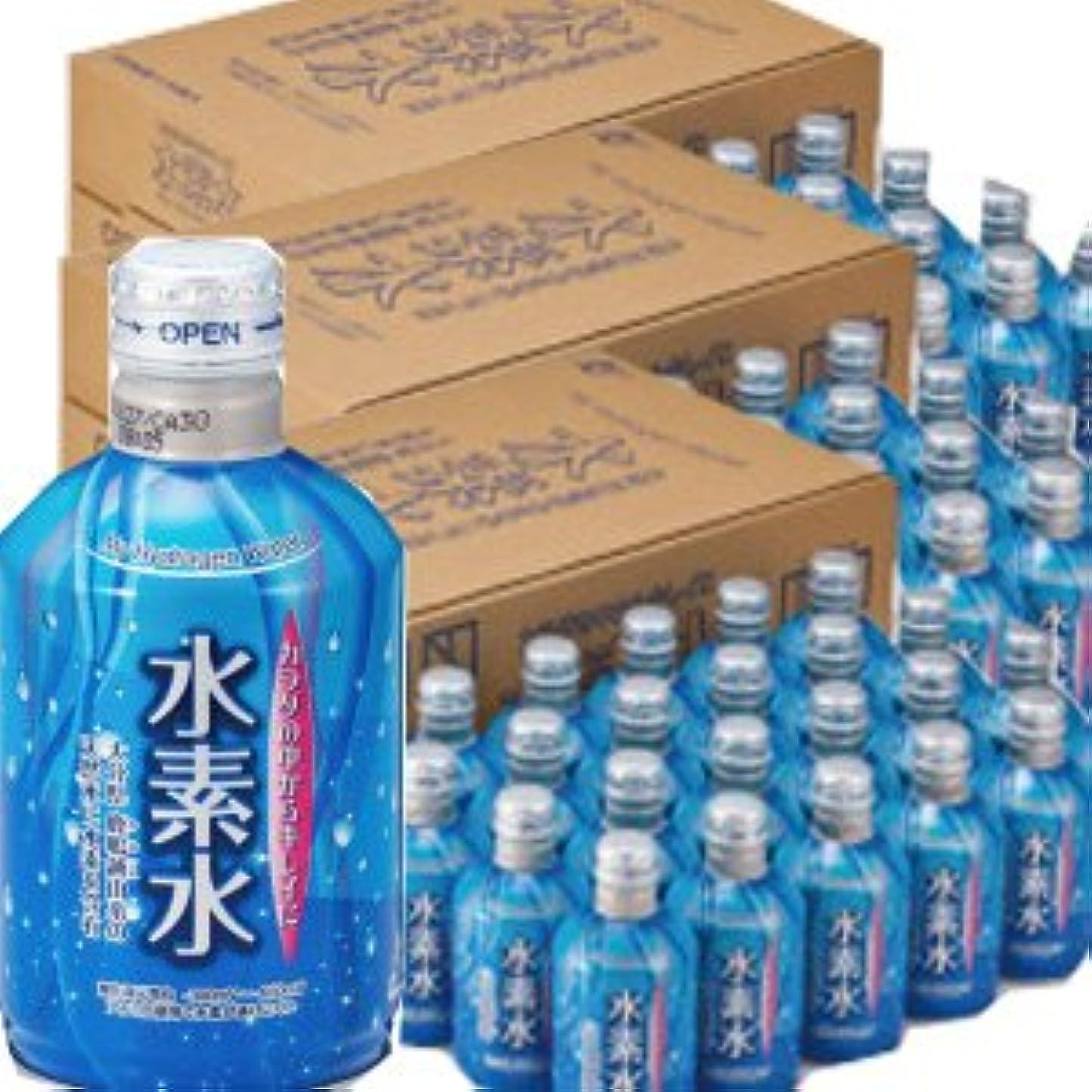 無人いわゆる飲料【24本x3ケース】 カラダの中からキレイに水素水 300mlx72本 4514544010518