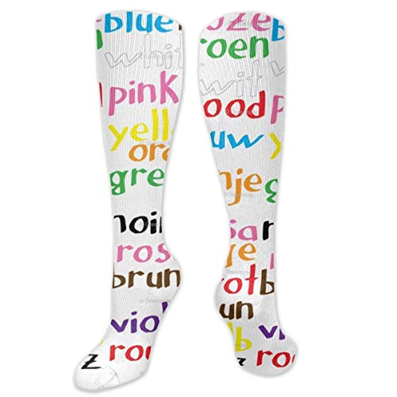 特徴アルミニウム近傍靴下,ストッキング,野生のジョーカー,実際,秋の本質,冬必須,サマーウェア&RBXAA Colour Words Socks Women's Winter Cotton Long Tube Socks Cotton Solid...
