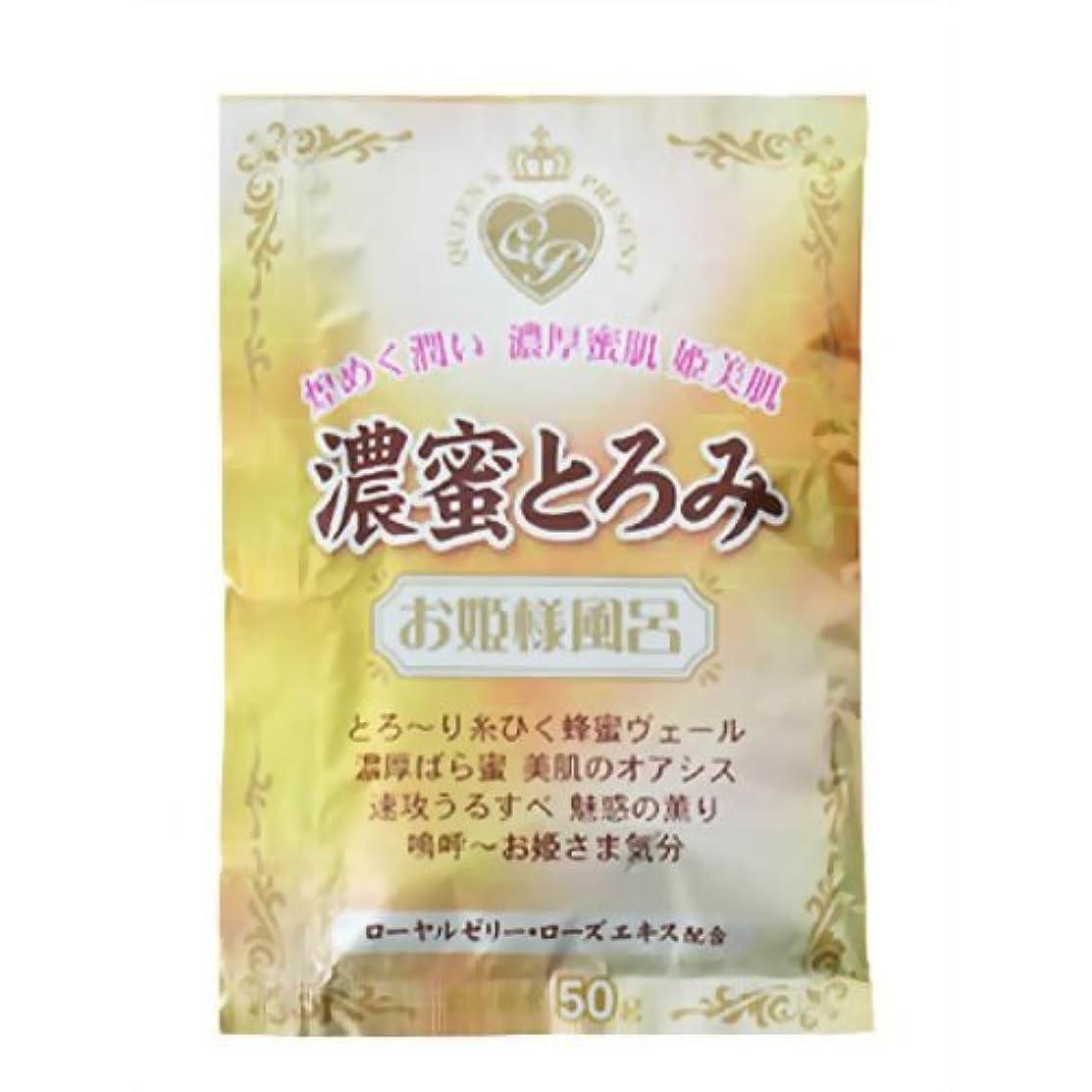パスポート意識的歌紀陽除虫菊 お姫様風呂  濃密とろみ【まとめ買い12個セット】 N-8173