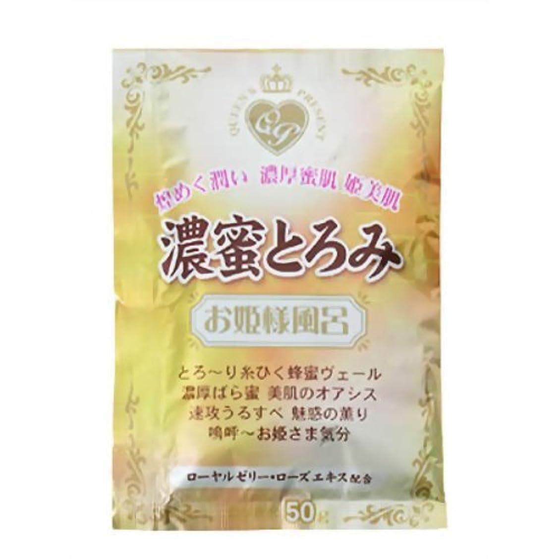 望ましいカフェ識字紀陽除虫菊 お姫様風呂  濃密とろみ【まとめ買い12個セット】 N-8173