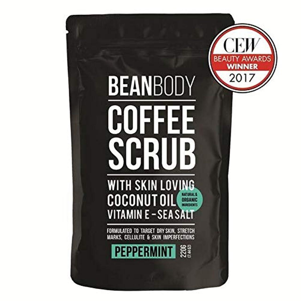 空気テロリスト出くわす[Bean Body ] 豆のボディコーヒースクラブ、ペパーミント220グラム - Bean Body Coffee Scrub, Peppermint 220g [並行輸入品]