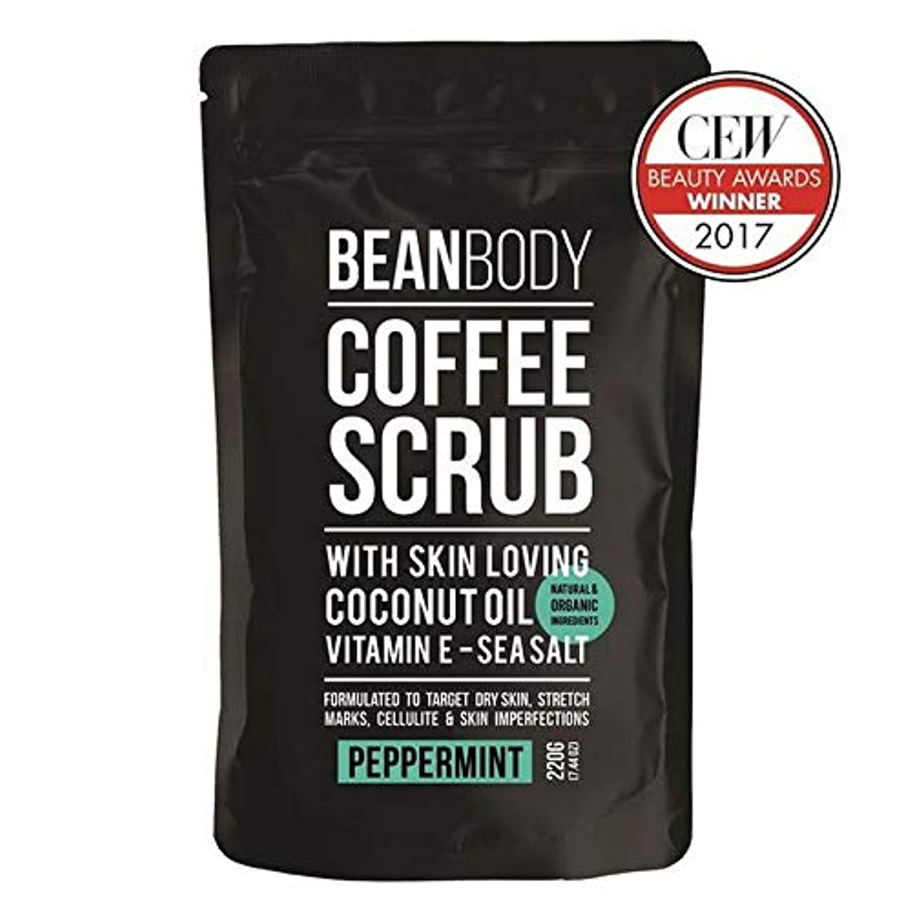 砂利論理的にパッケージ[Bean Body ] 豆のボディコーヒースクラブ、ペパーミント220グラム - Bean Body Coffee Scrub, Peppermint 220g [並行輸入品]