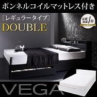 棚・コンセント付き収納ベッド VEGA ヴェガ ボンネルコイルマットレス:レギュラー付き ダブル ブラック