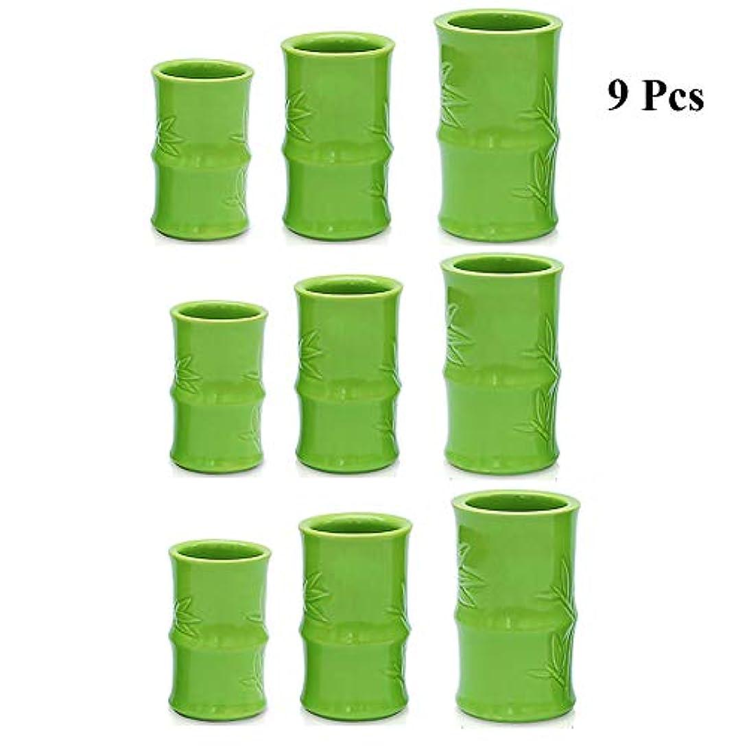 暴力温かいドラフト真空カッピングマッサージ缶 - セラミックスポットセラピーセット - 鍼ボディセラピーセット,C9pcs