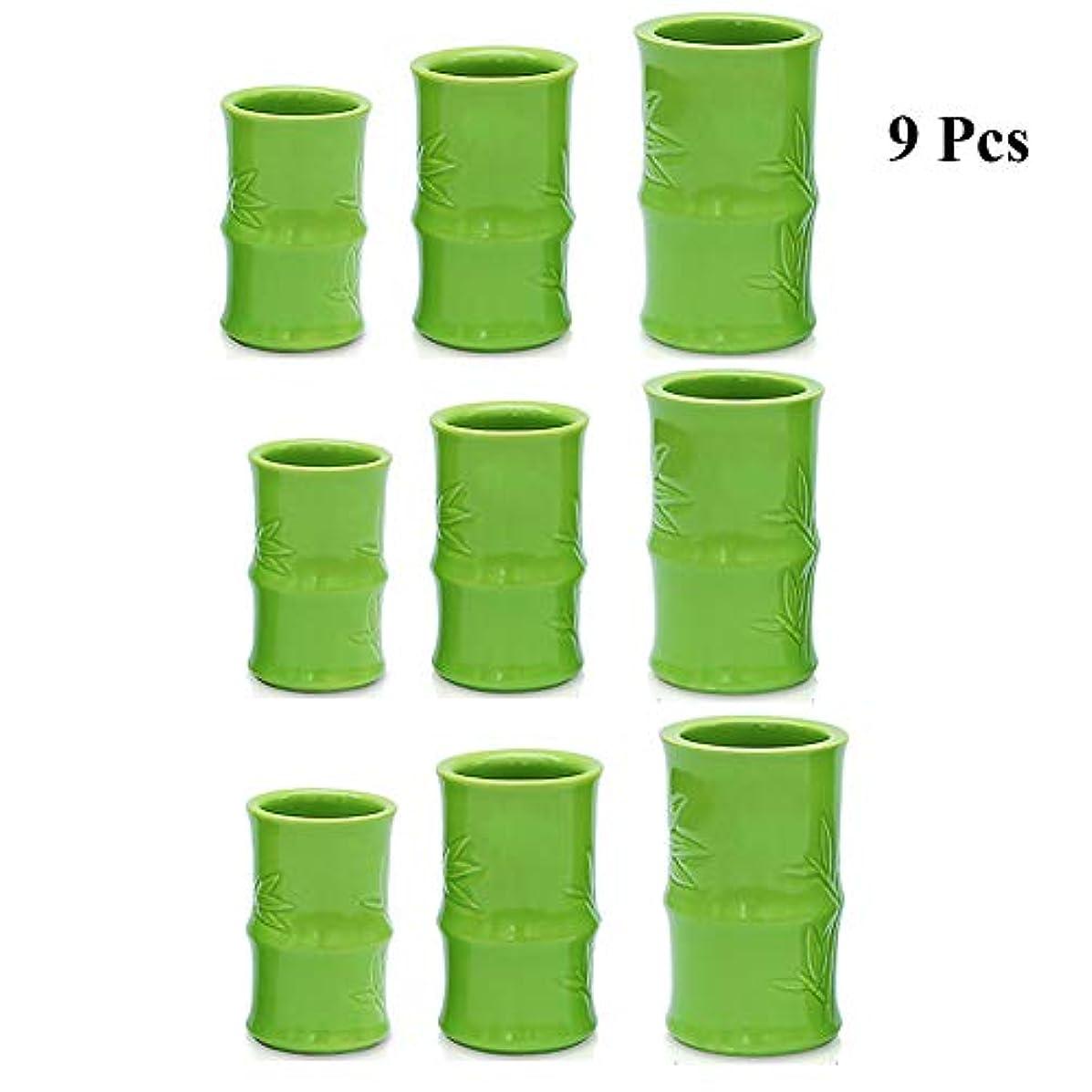 一口アイザックいっぱい真空カッピングマッサージ缶 - セラミックスポットセラピーセット - 鍼ボディセラピーセット,C9pcs