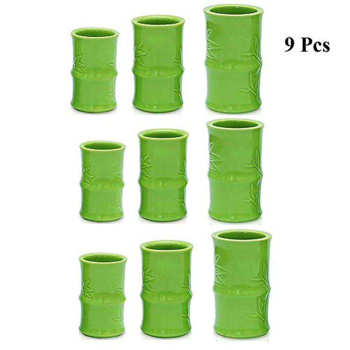 薬十一示す真空カッピングマッサージ缶 - セラミックスポットセラピーセット - 鍼ボディセラピーセット,C9pcs