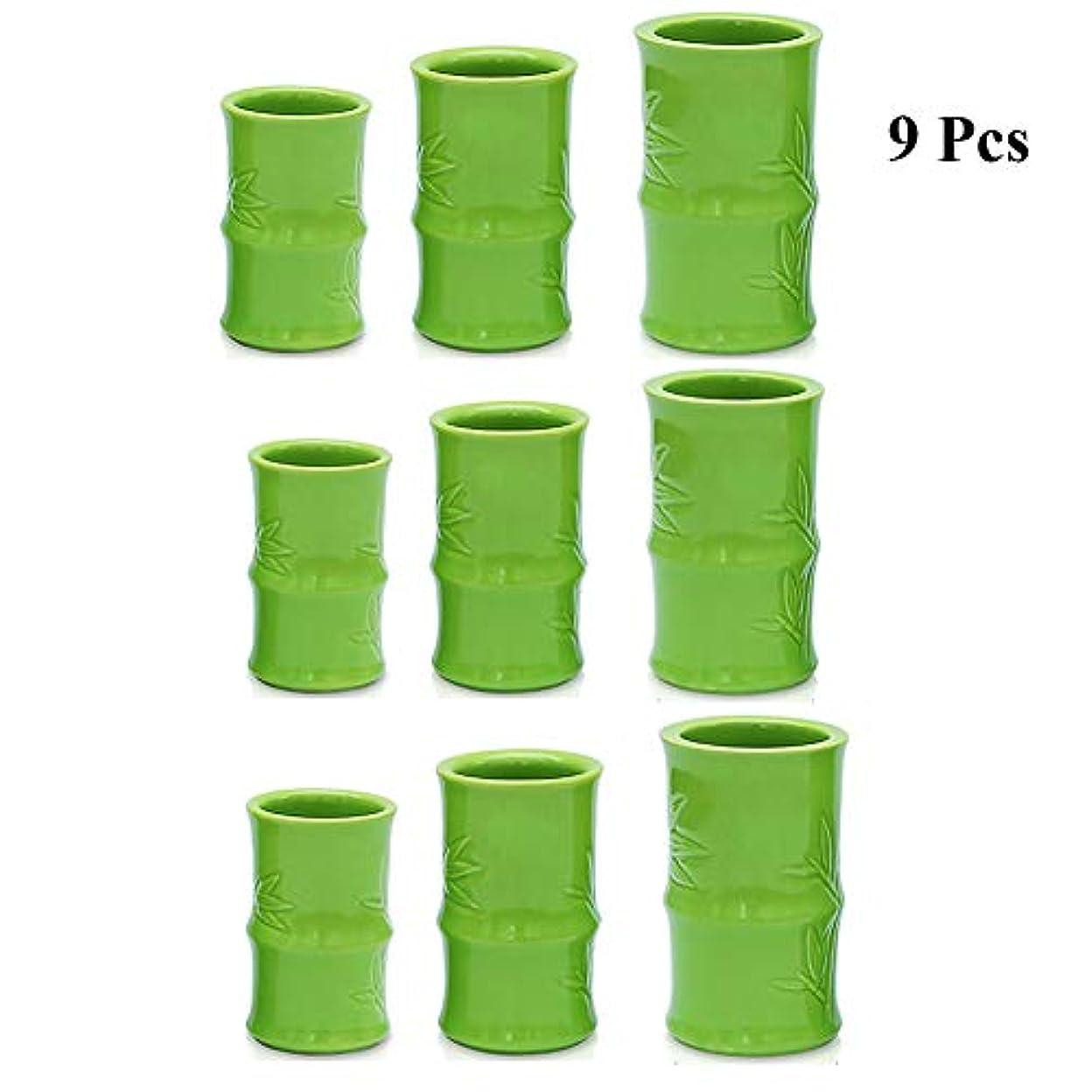 釈義気づく指紋真空カッピングマッサージ缶 - セラミックスポットセラピーセット - 鍼ボディセラピーセット,C9pcs