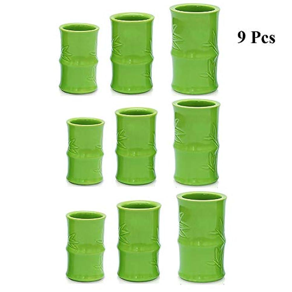 南方の請求才能のある真空カッピングマッサージ缶 - セラミックスポットセラピーセット - 鍼ボディセラピーセット,C9pcs