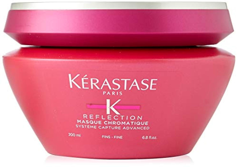 勝利したクラス残忍なケラスターゼ Reflection Masque Chromatique Multi-Protecting Masque (Sensitized Colour-Treated or Highlighted Hair - Fine Hair) 200ml/6.8oz並行輸入品