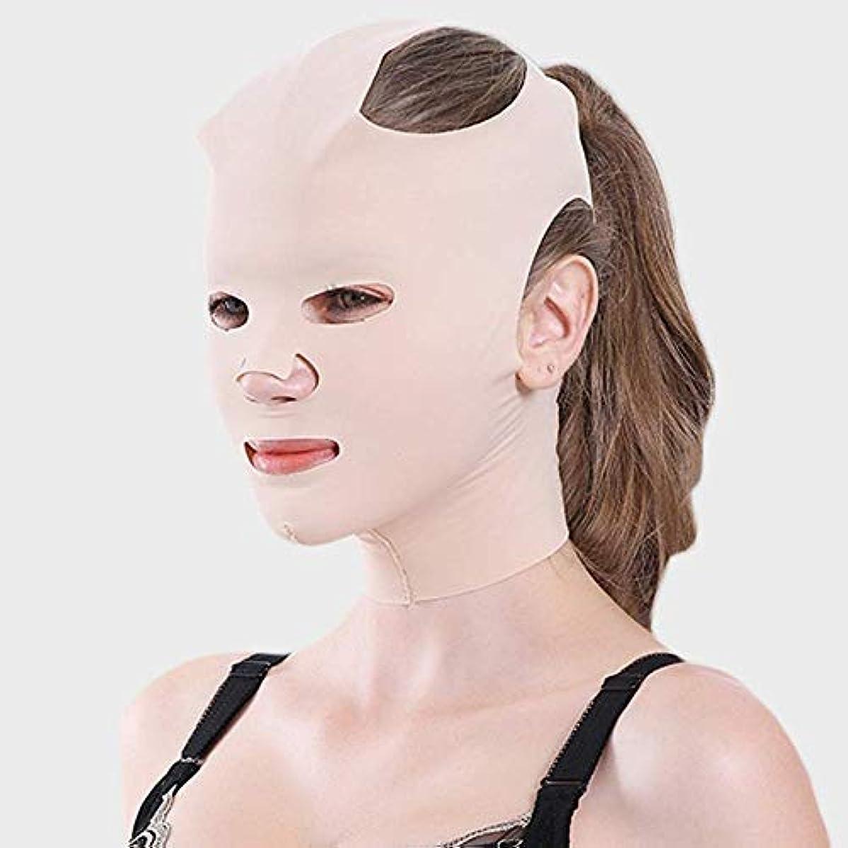 実行認証望ましいHUYYA フェイスマスク、フェイスリフティング包帯 V字ベルト補正ベルト ダブルチンヘルスケア,Flesh_Small