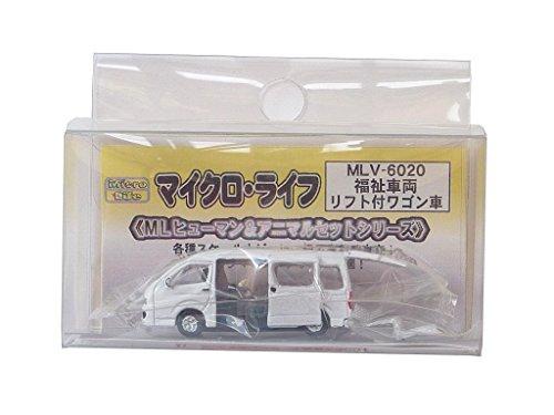 マイクロギャラリー MLV6020 福祉車両リフト付ワゴン車
