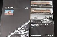 TOMIX 92573 国鉄 キハ82系 特急ディーゼルカー北海道仕様基本+増結 +キハ82形+キハ80形T