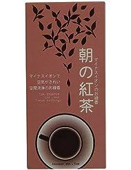 悠々庵 朝の紅茶 紙箱